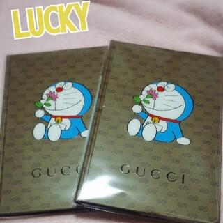 グッチ(Gucci)の キャンキャン3月号(ファッション)