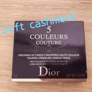 Dior - ディオール * サンククルールクチュール#669