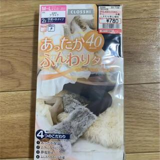 ふんわり あったか タイツ 黒 40デニール(タイツ/ストッキング)