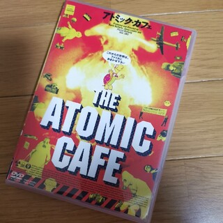 アトミック・カフェ DVD(外国映画)