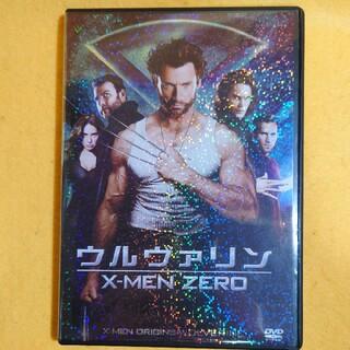 中古DVD ウルヴァリン X-MEN ZERO 特別編2枚組(外国映画)