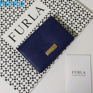 Furla - 【新品】 FURLA フルラ 名刺入れ カード入れ ネイビー