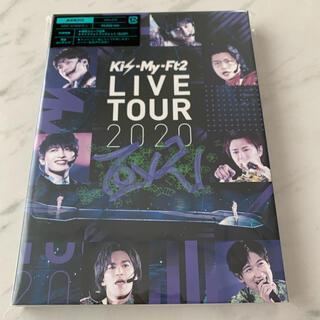 キスマイフットツー(Kis-My-Ft2)のKis-My-Ft2/LIVE TOUR 2020 To-y2 通常盤(ミュージック)