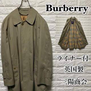 バーバリー(BURBERRY)の【Burberry】バルマカーン ステンカラー コート 英国製 三陽商会別注(ステンカラーコート)