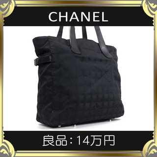 CHANEL - 【真贋査定済・送料無料】シャネルのトートバッグ・正規品・良品・ニュートラベルGM