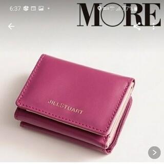 JILLSTUART - MORE ブログ JILLSTUART ミニ財布