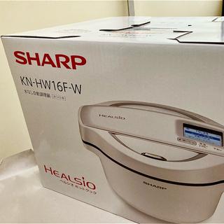 SHARP - 即日発送☆SHARP ヘルシオ ホットクック 1.6L KN-HW16F-W