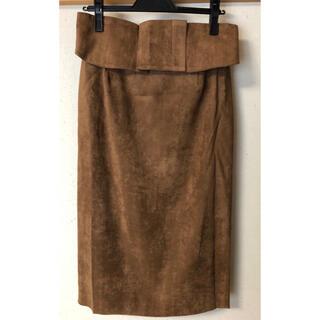 スコットクラブ(SCOT CLUB)のヤマダヤ GRAMDTABLE(グランターブル)タイトスカート(ロングスカート)