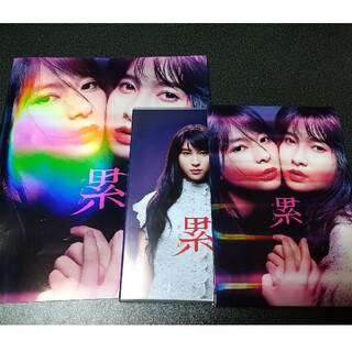 累 Blu-ray(日本映画)