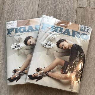 【新品・未使用】【格安】フィガロ・3足組×2・M〜L(タイツ/ストッキング)