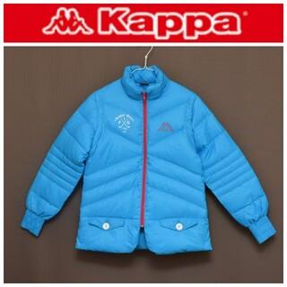 Kappa - 新品 Kappa Golf カッパ ゴルフ 2way ダウンジャケット ゴルフ