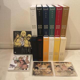 文豪ストレイドッグス DVD Blu-ray セット(アニメ)