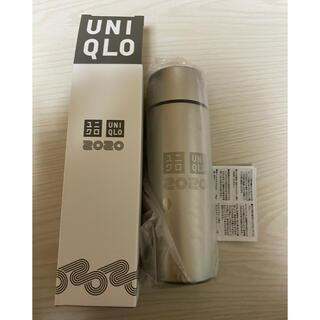 ユニクロ(UNIQLO)のユニクロ ノベルティ ミニ ステンレスボトル(容器)