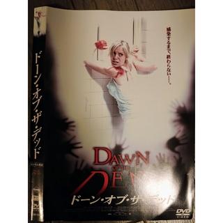 ドーンオブザデット レンタル版中古DVDケース無し(外国映画)