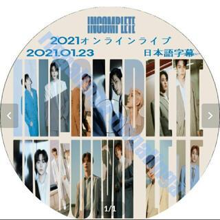 SEVENTEEN INCOPLETE オンラインライブ DVD(ミュージック)