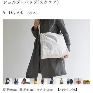 MUJI (無印良品) - 倉敷帆布 JOBU ショルダーバッグ(スクエア) 灰白