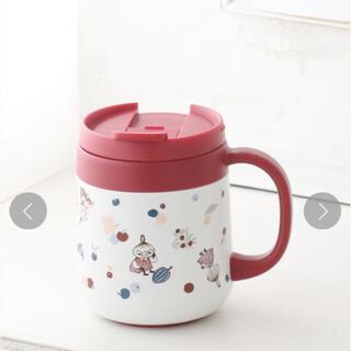 リトルミー(Little Me)の完売品!アフタヌーンティー リトルミィ ステレスマグカップ(グラス/カップ)