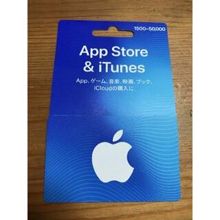 アップル(Apple)のApple Store&iTunes ギフトコード 5000円分(その他)