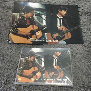 新品未開封未使用 MTV Unplugged:KinKi Kids DVD(ミュージック)