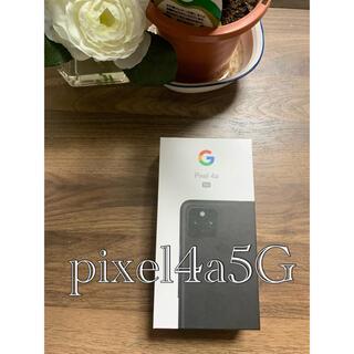 アンドロイド(ANDROID)のpixel4a5G (スマートフォン本体)