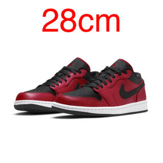 NIKE - NIKE AIR JORDAN 1 LOW RED 28㎝