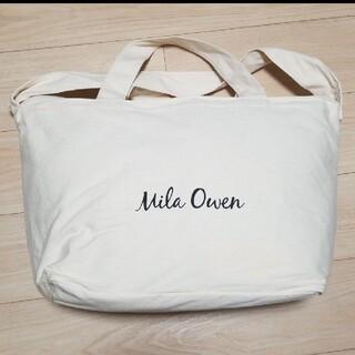 ミラオーウェン(Mila Owen)のミラオーウェン 福袋 コート ニット セットアップ スカート バッグ(セット/コーデ)
