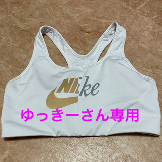 NIKE - NIKE スポーツブラ ホワイト Lサイズ