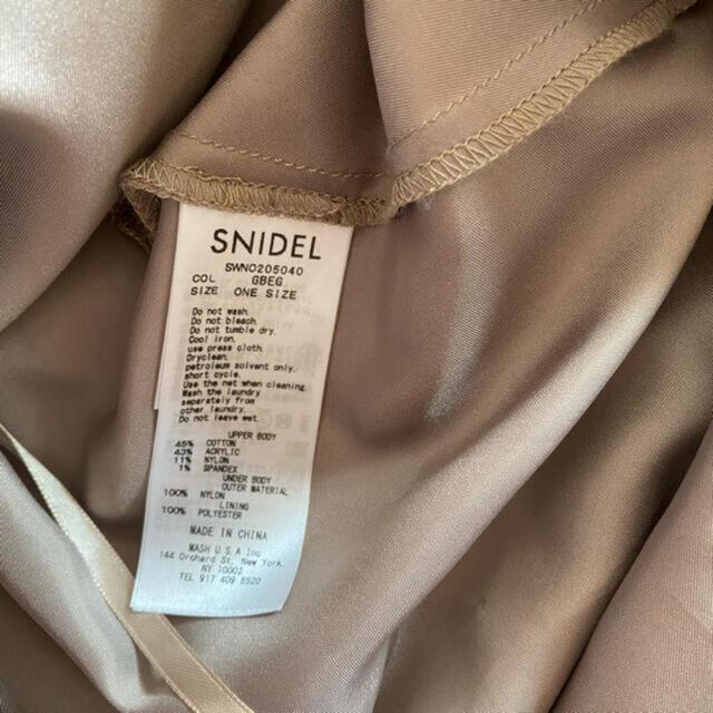 snidel(スナイデル)のスナイデル ニットチュールコンビワンピース レディースのワンピース(ロングワンピース/マキシワンピース)の商品写真