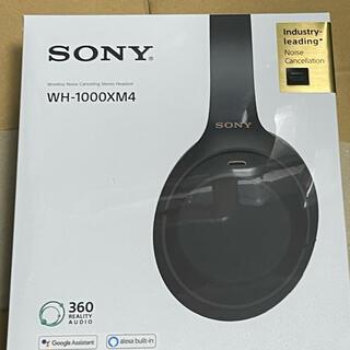 SONY - SONY ワイヤレスヘッドホン 1000XM4 黒 新品未開封