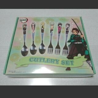 集英社 - 鬼滅の刃 CUTLERY SET 食器 スプーン3本 フォーク3本