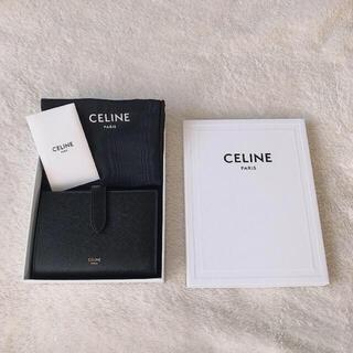 セリーヌ(celine)のひな様専用出品(財布)