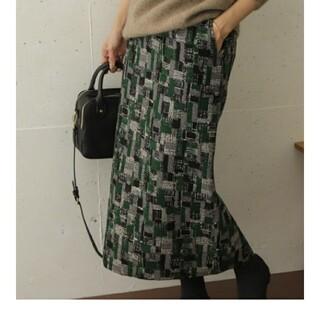 URBAN RESEARCH - 【本日限定☆処分セール】アーバンリサーチドアーズ♡スカート