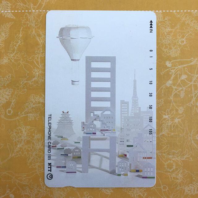テレフォンカード 105度 未使用 チケットのチケット その他(その他)の商品写真