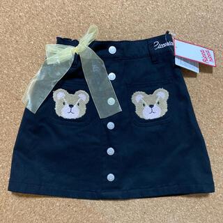 lovetoxic - 新品タグ付き140裏地付きスカート クマ柄 黒 リボン付き