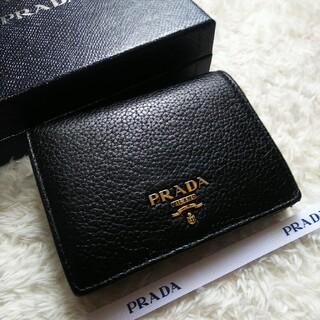 PRADA - 【限定価格】58  PRADA プラダ 2つ折り  財布