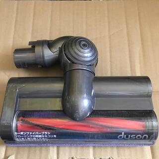 ダイソン(Dyson)の Dyson カーボンファイバーブラシ V6 モーターヘッド(掃除機)