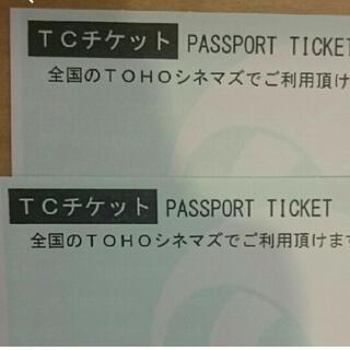映画チケット(その他)