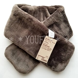 MUJI (無印良品) - 無印良品 あたたかファイバー 巻く毛布 マフラー ティペット ブラウン
