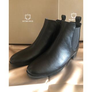 ヒミコ(卑弥呼)の卑弥呼 サイドゴアレインブーツ 黒 Lサイズ(レインブーツ/長靴)