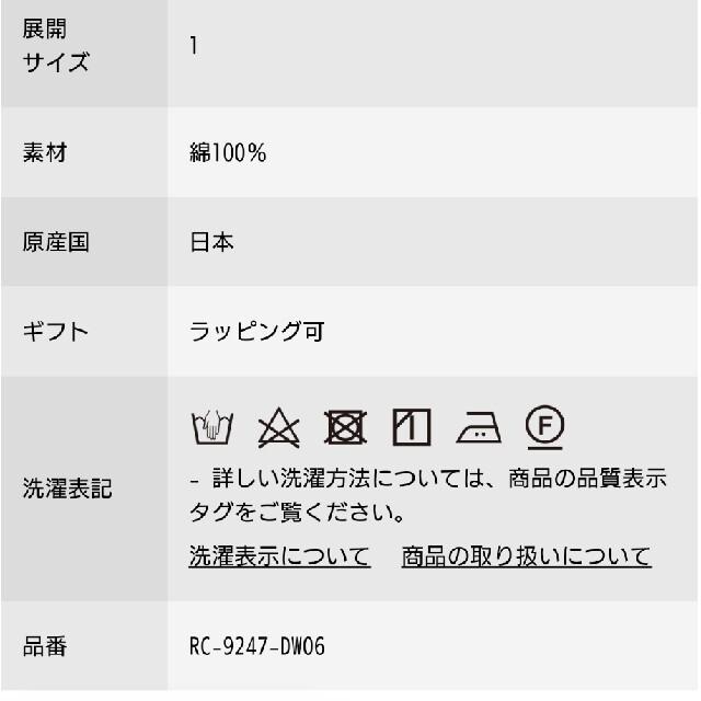 ORCIVAL(オーシバル)の【CURI 様専用】ORCIVAL クルーネックカーディガン レディースのトップス(カーディガン)の商品写真
