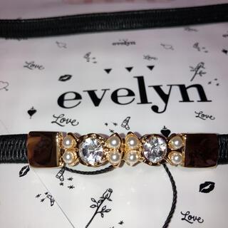 エブリン(evelyn)のEvelynエブリン ビジューゴムベルト 黒/ブラック  Mサイズ袋かわいい原宿(ベルト)