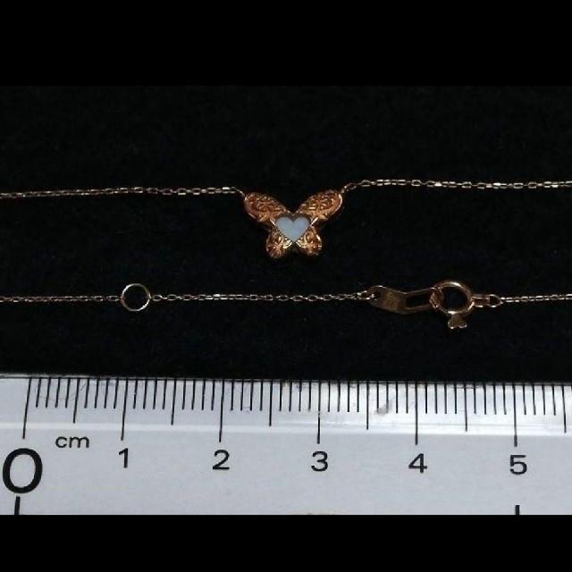 STAR JEWELRY(スタージュエリー)のSTAR JEWELRY K18YGダイヤモンド 白蝶貝 バタフライ ネックレス レディースのアクセサリー(ネックレス)の商品写真