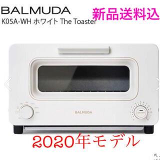 BALMUDA - 【新品送料込】バルミューダBALMUDAトースター 2020年モデル ホワイト