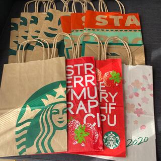 Starbucks Coffee - 【匿名発送】スタバ スターバックス 紙袋 11枚セット