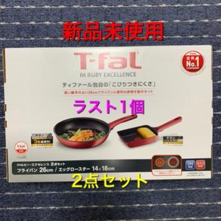 T-fal - ティファール IH ルビー エクセレンス フライパン エッグロースター 卵焼き