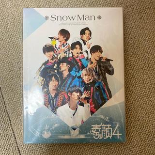 ジャニーズ(Johnny's)のSnow Man盤 素顔4 (アイドル)