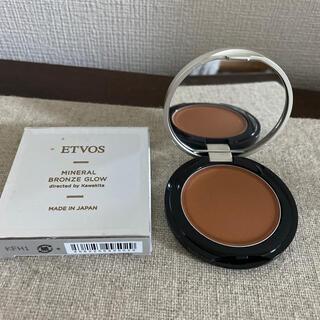 ETVOS - 新品未使用品 エトヴォス ミネラルブロンズグロウ