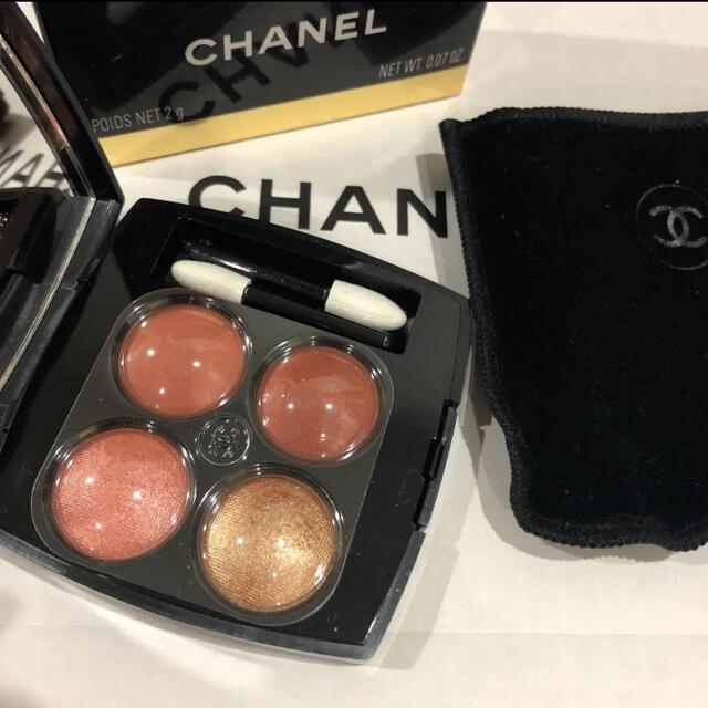 CHANEL(シャネル)のCHANEL キャトルオンブル ゴールデンメドウ 368 完売 コスメ/美容のベースメイク/化粧品(アイシャドウ)の商品写真