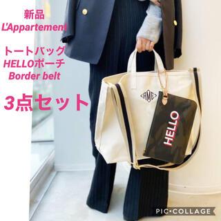 L'Appartement DEUXIEME CLASSE - Hello Bonjour Pouch   Border belt  Bag3点