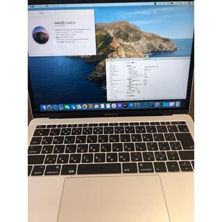 Mac (Apple) - MacBook pro 2017 13インチ おまけ付き